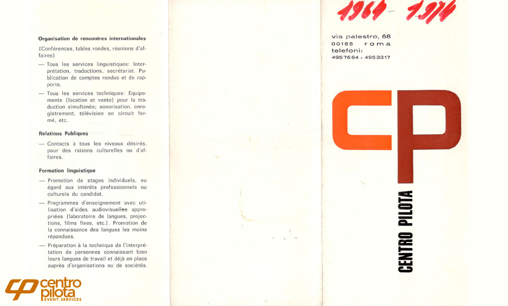 One of the first brochures. Outside