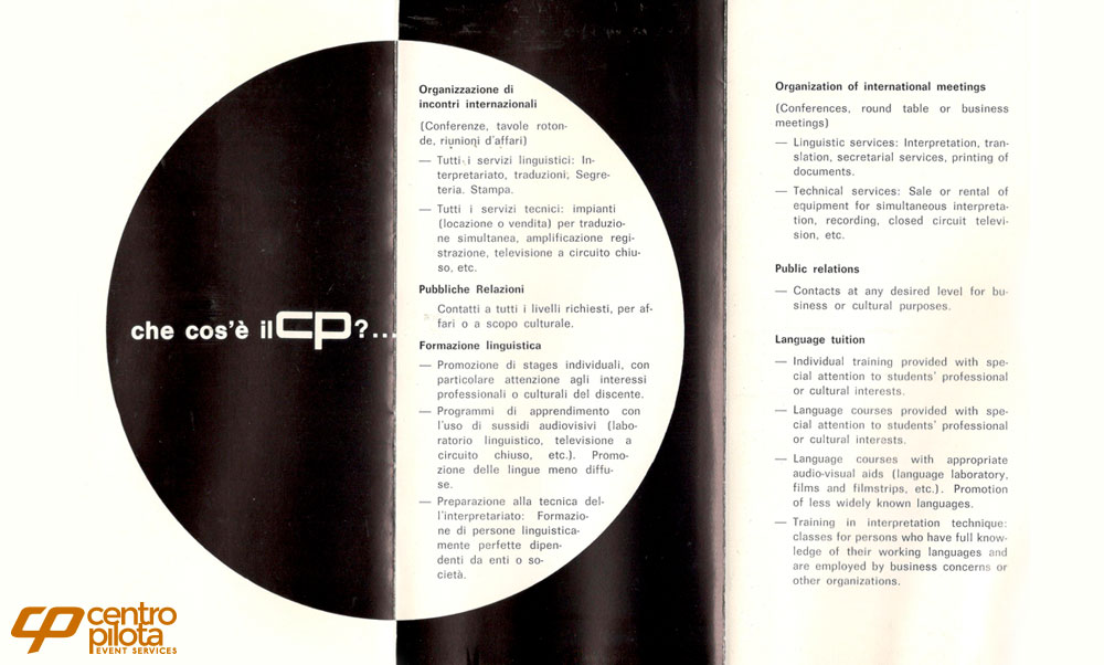 One of the first brochures. Inside.